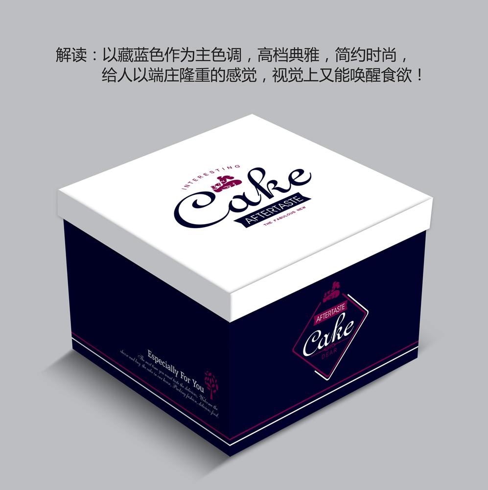 蛋糕盒包装设计
