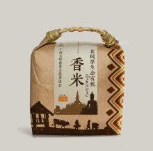 老挝原生态进口大米包装设计