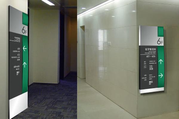 环境导视系统设计介绍