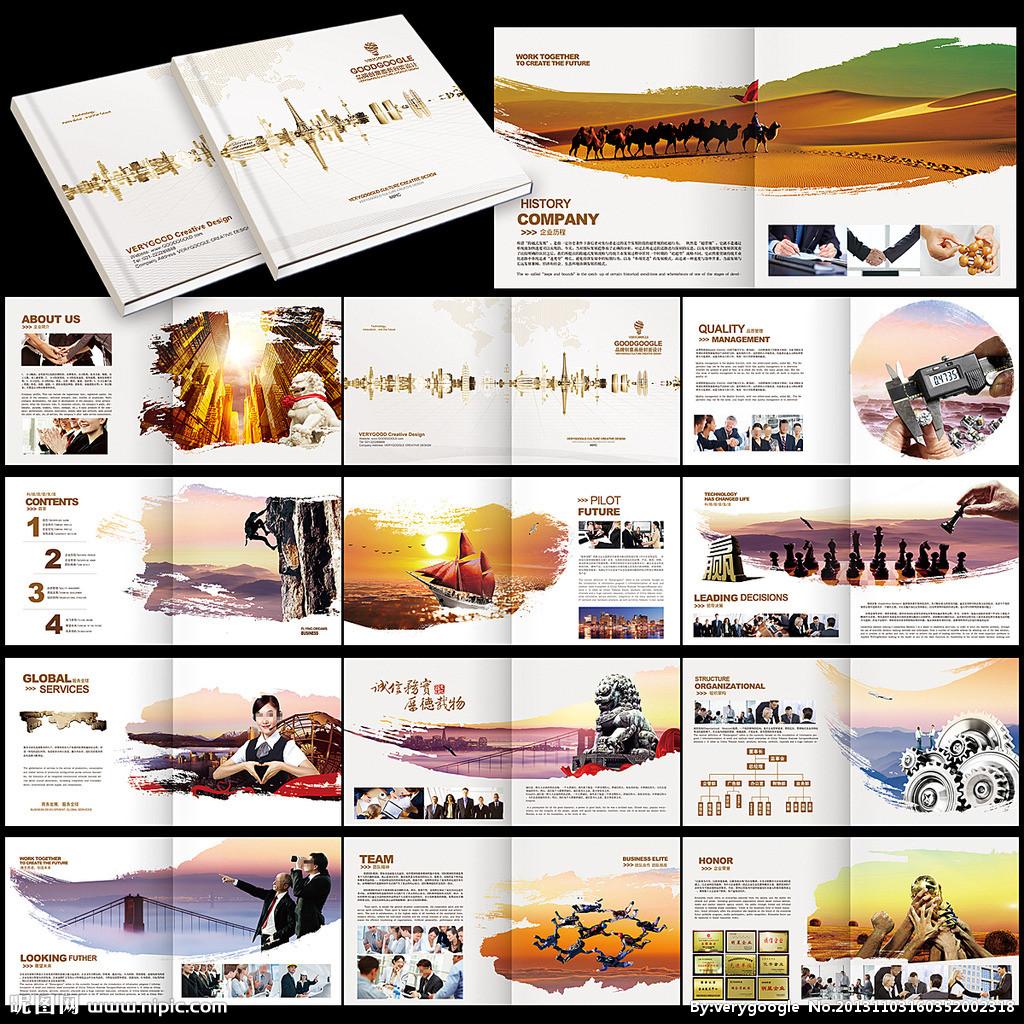 具象图形与抽象图形具有各自的优势和局限,因此,在宣传册设计的过程