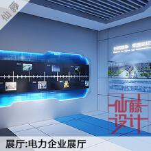 威客服务:[65431] 展厅设计