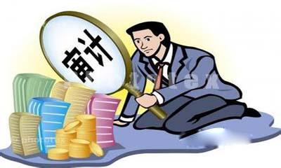 如何进行企业工商资料审计延伸调查
