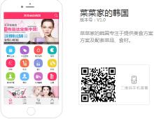 威客服务:[66272] app搭建