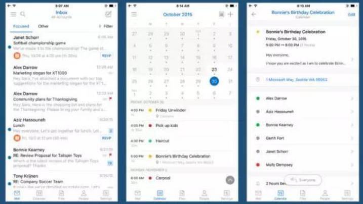Outlook正在调整设计并将整合Sunrise日历设计软件
