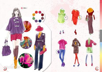 会服装设计步骤