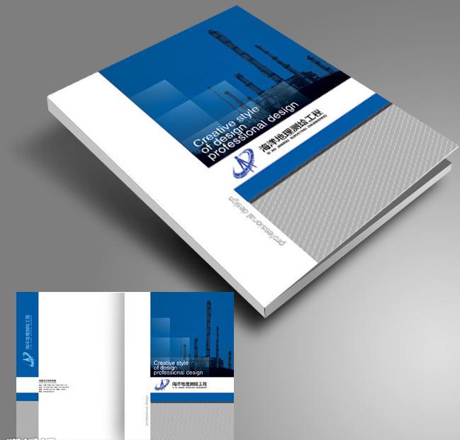 企业宣传画册封面设计要如何制作?