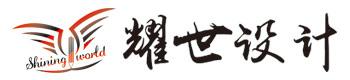 濮阳市耀世广告有限公司