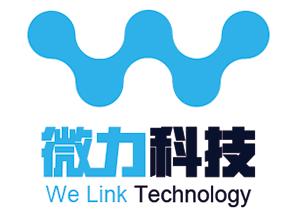 厦门微力科技有限公司