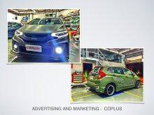2015日本COPLUS广告车