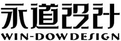 湛江永道品牌策划有限公司