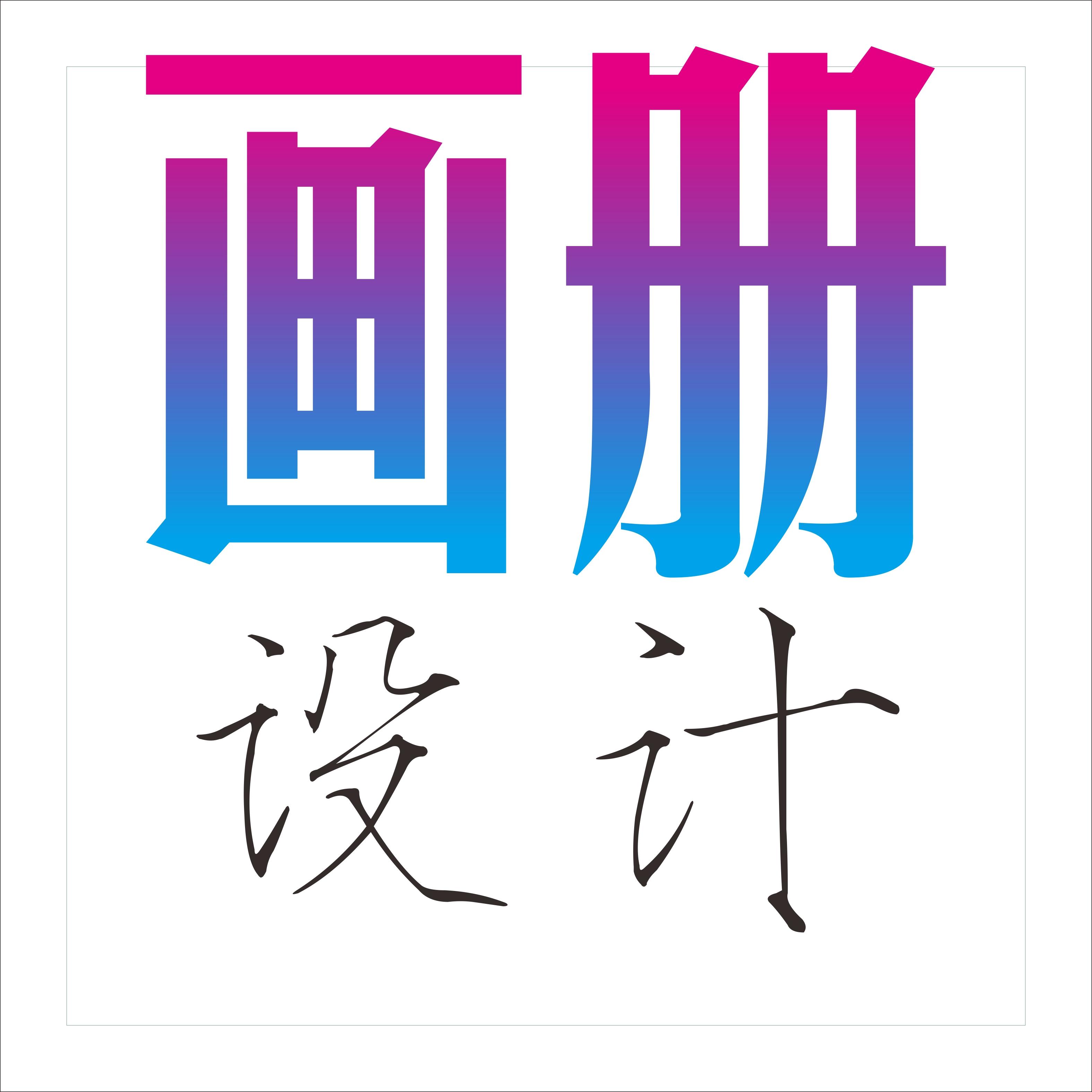 logo logo 标志 设计 矢量 矢量图 素材 图标 3151_3151