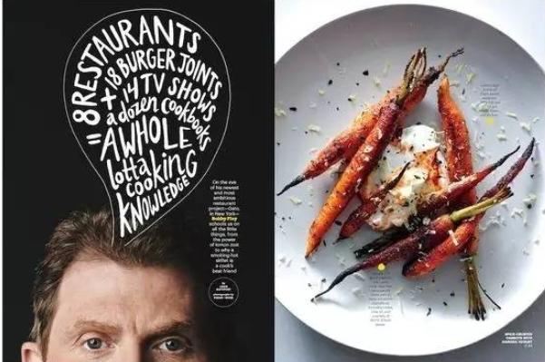 美食杂志排版,让你看饿了吧
