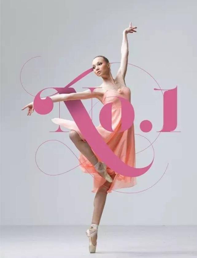 如何在广告海报设计中设计字体
