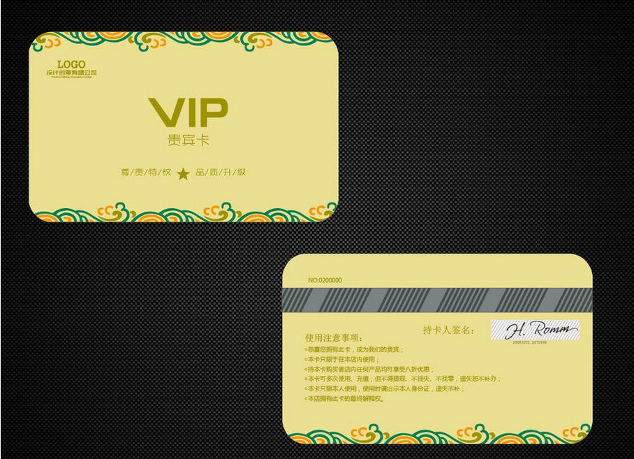 会员卡设计要求_会员卡设计
