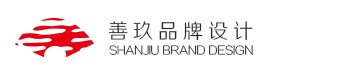 杭州善玖品牌设计有限公司