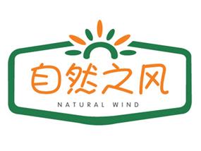 """食品行业""""自然之风""""logo设计"""