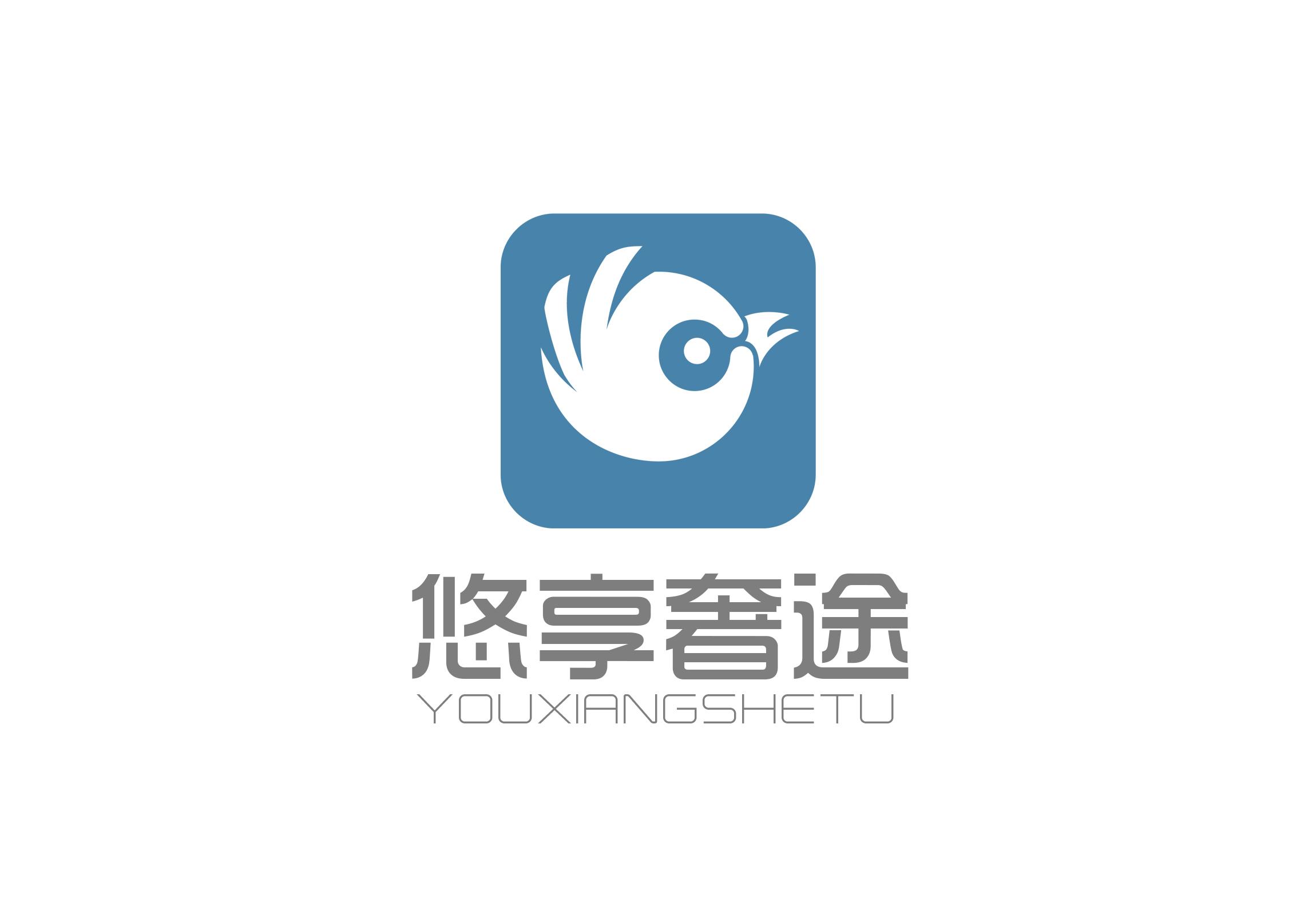旅游app logo设计_一品威客网logo设计任务#432564