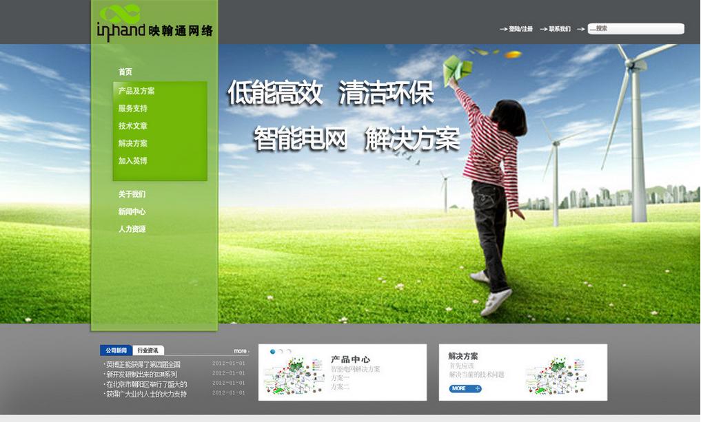 网页设计如何处理客户投放的广告的问题