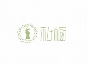 日韩清新森系女装LOGO设计
