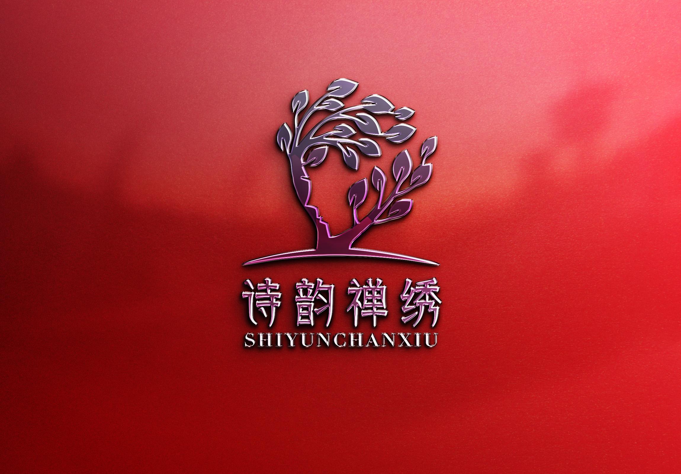 """纹绣行业""""诗韵禅绣""""商标注册logo设计"""