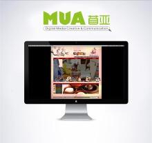 广州花城往事网站