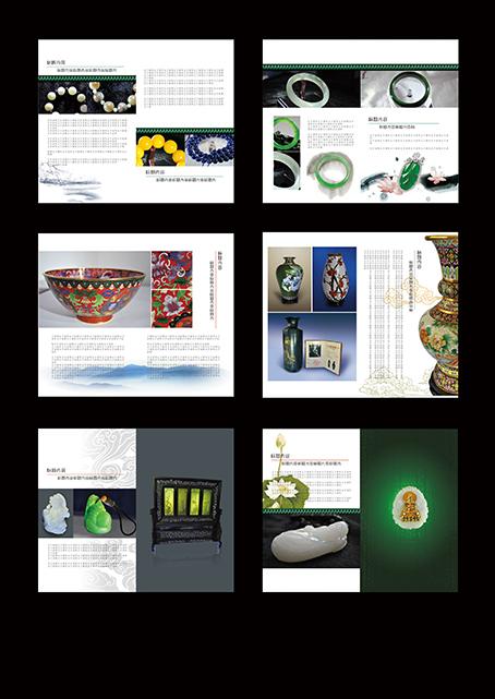 标签设计 画册设计 折页设计 贺卡设计 看板设计