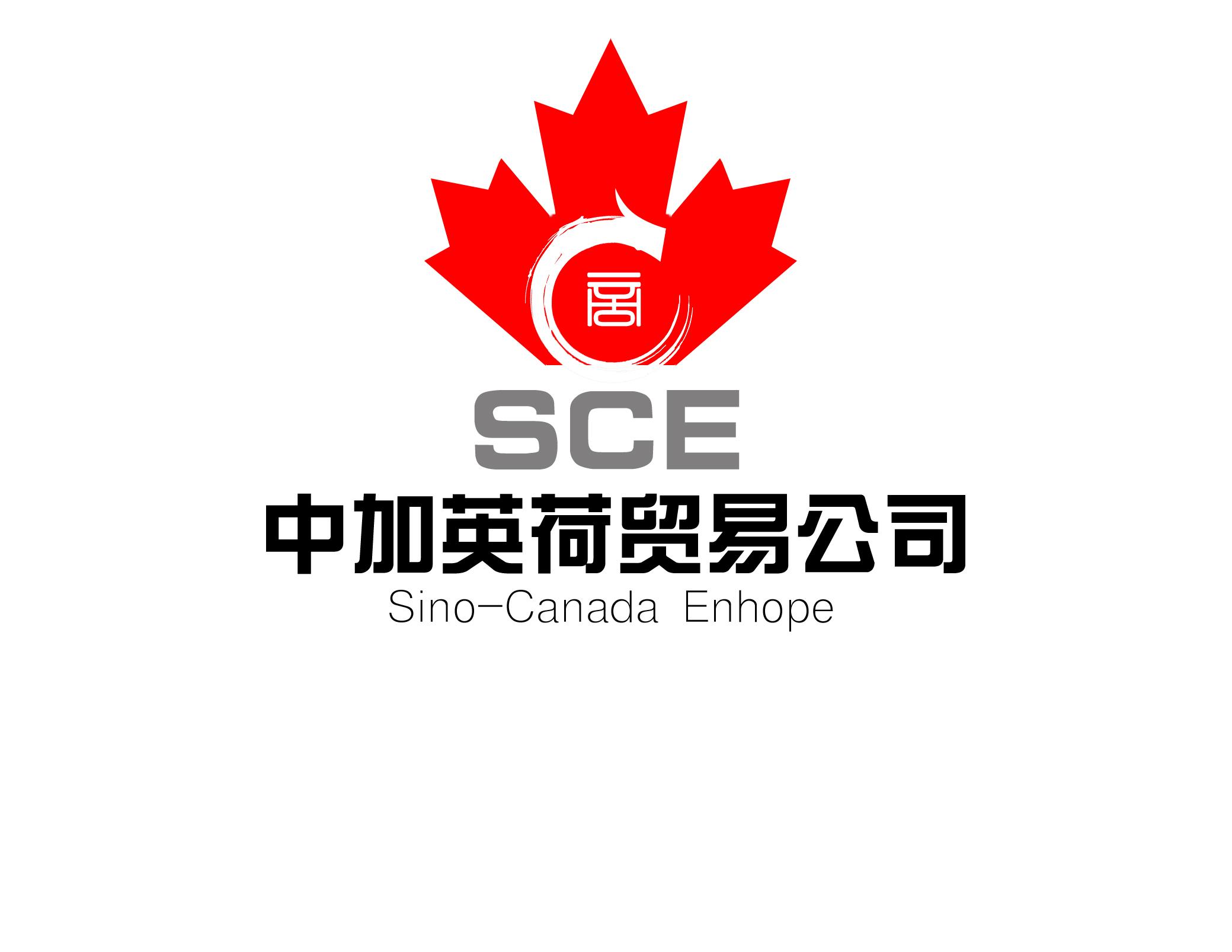 加末logo加拿大国旗-加末logo图片