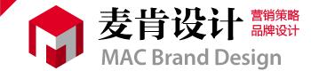 麦肯品牌设计顾问