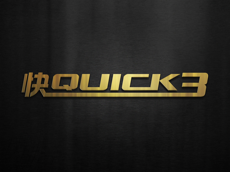 韩国专利晾衣架设计一个全新品牌logo图片