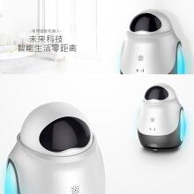 家用智能机器人