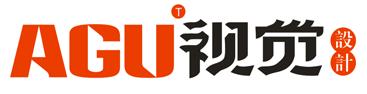 AGU视觉设计QQ3380929492