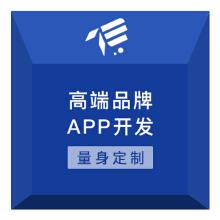 威客服务:[56277] Android应用 APP开发