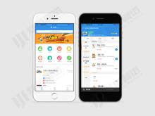 极速外卖订餐类-App定制化开发