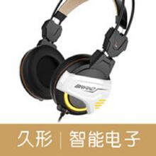 威客服务:[77839] 【耳机】智能电子蓝牙手环报警器充电器外观结构工业产品设计久形
