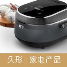 威客服务:[77836] 【电饭煲 】家电产品压力煲咖啡机消毒柜效果图产品外观结构久形