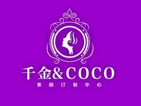 美容美甲店店名logo设计
