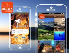 优乐奢旅微信公众平台开发