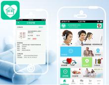 智能医疗微信公众平台开发