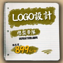 威客服务:[78406] LOGO 设计