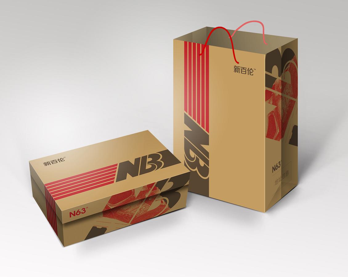 包装 包装设计 设计 1130_900
