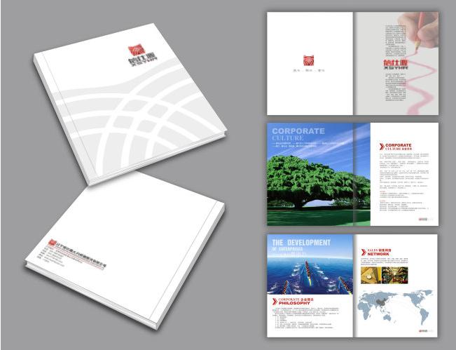 企业画册设计方法,如何让企业画册内容更容易被传播