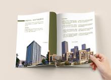 中国动力谷画册设计