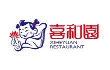 喜和园餐厅标志设计
