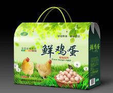 鲜鸡蛋包装箱
