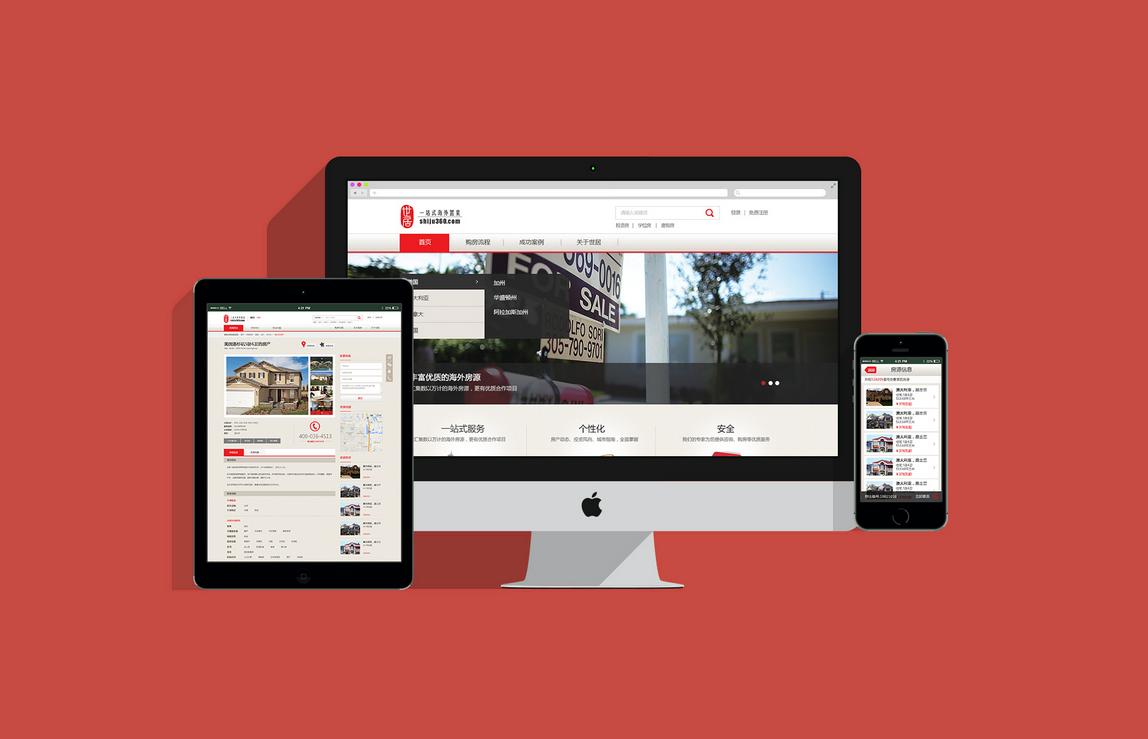 企业网站建设要求,合格的企业网站什么样的
