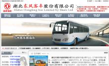 湖北东方客车(企业)