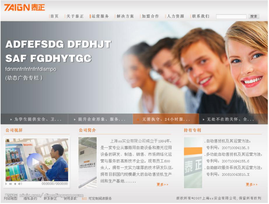 网站版面设计注意事项,网站版面设计第一位是用户体验