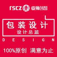 威客服务:[80847] 【设计总监】包装设计 2套方案 30天内修改满意为止