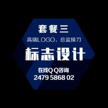 威客服务:[81052] 深圳品牌设计顾问