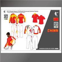 乔丹东亚运动会工作人员服装